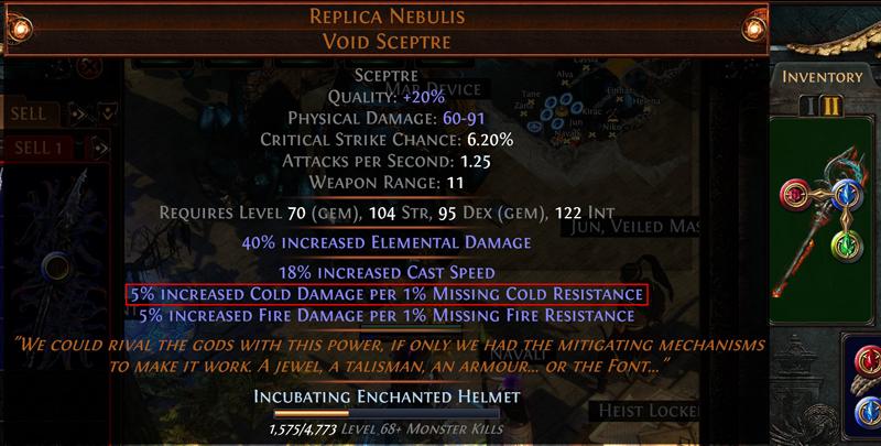 nebulis-1
